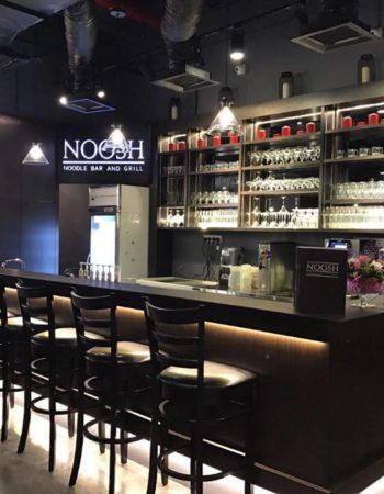 Noosh Noodle Bar & Grill